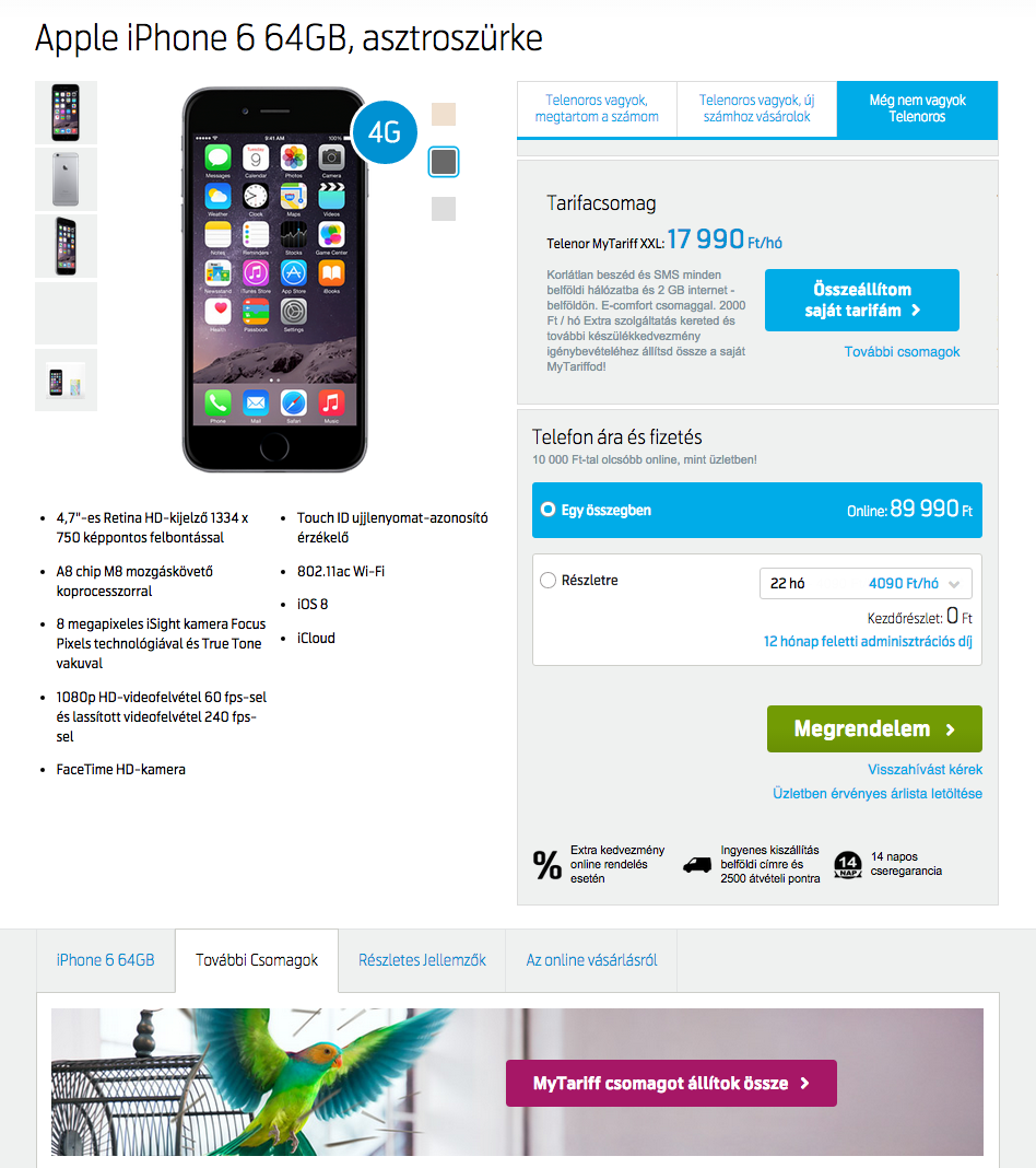Product page 2015