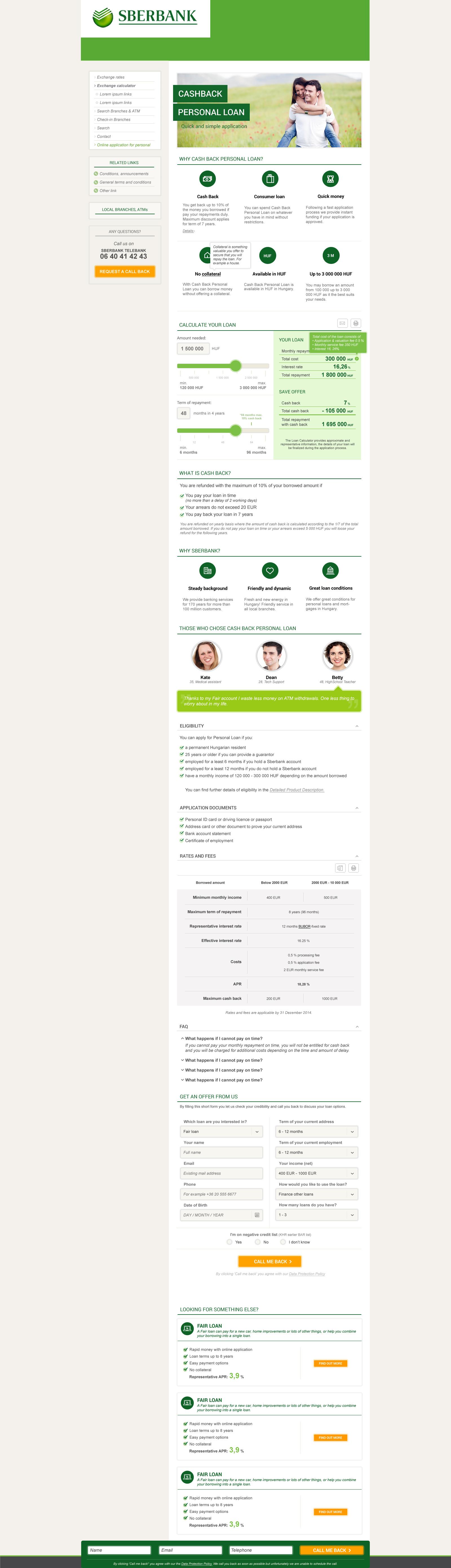 sberbank_cashback_loan