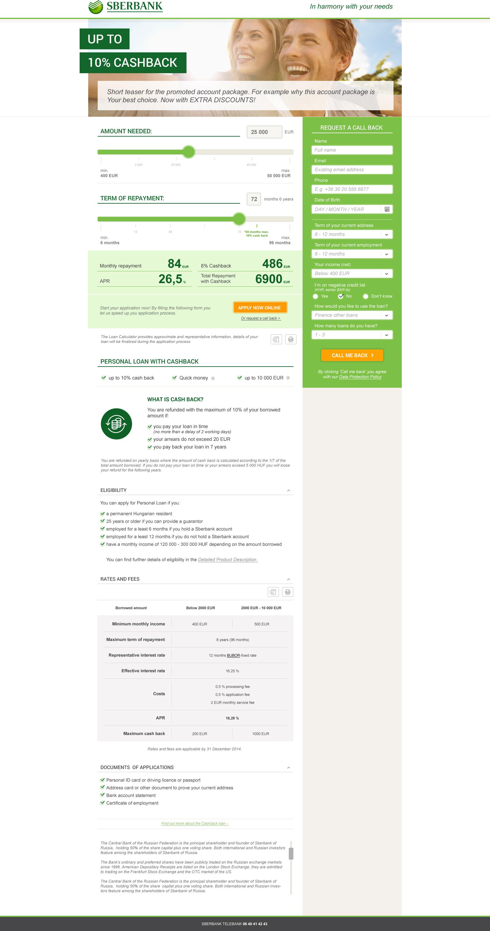 sberbank_loan_landing_open
