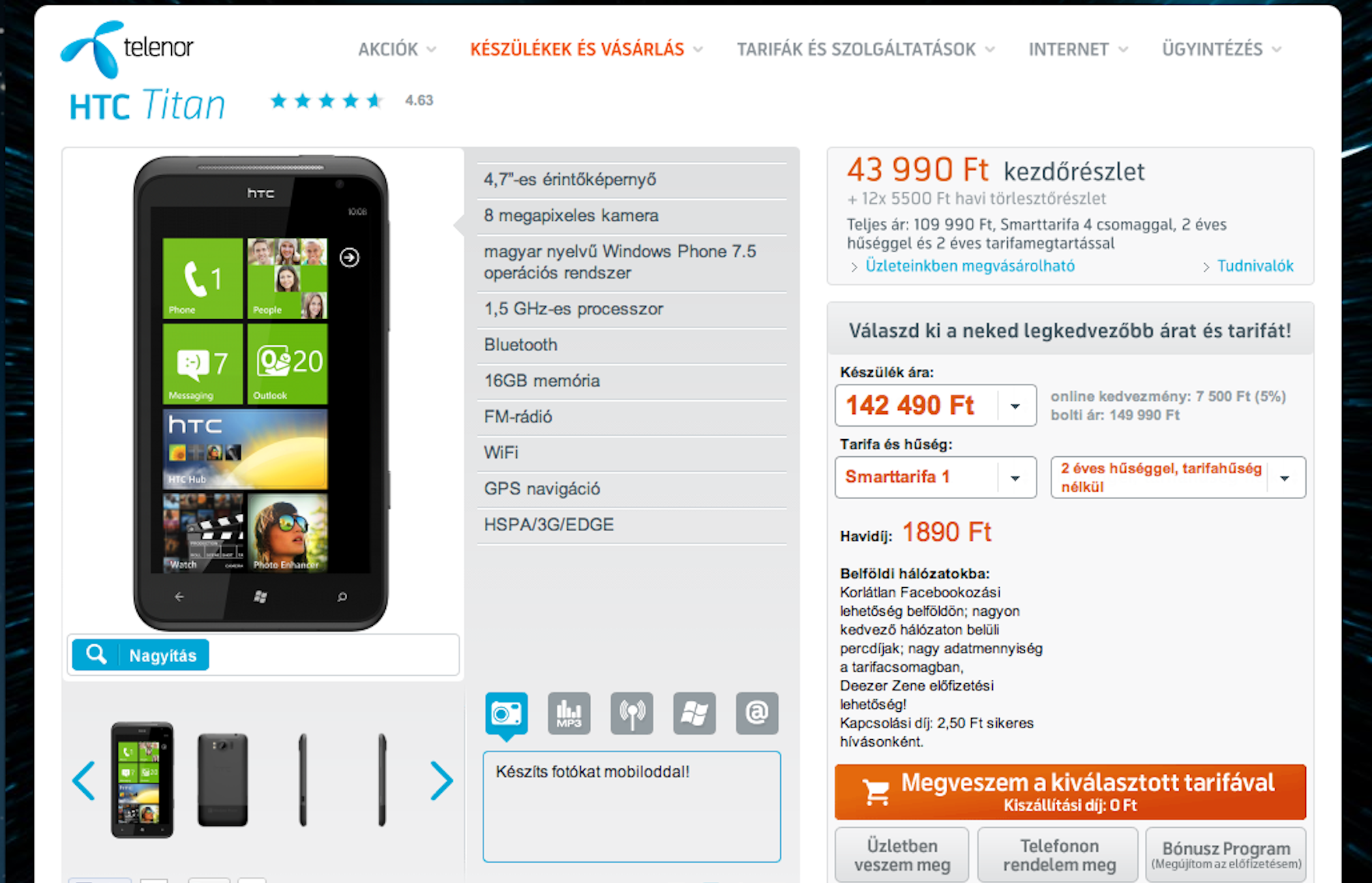 Product page at 2011